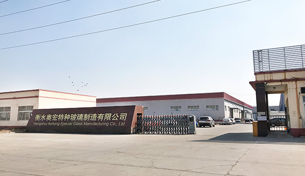Hengshui Aohong Special Glass Manufacturing Co., Ltd.